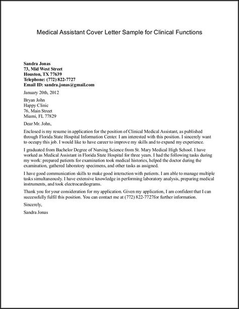 medical coding and billing resume medical office assistant cover