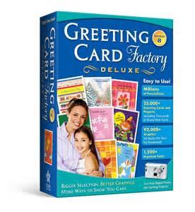 free greating card program free programs backupau