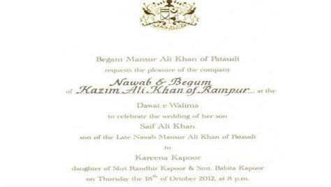 Wedding Reception Card of Kareena Kapoor & Saif Ali Khan