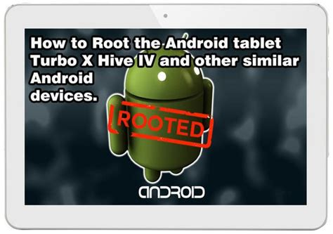 how to root an android tablet how to root android tablet turbox hive iv from plaisio store and other similar android
