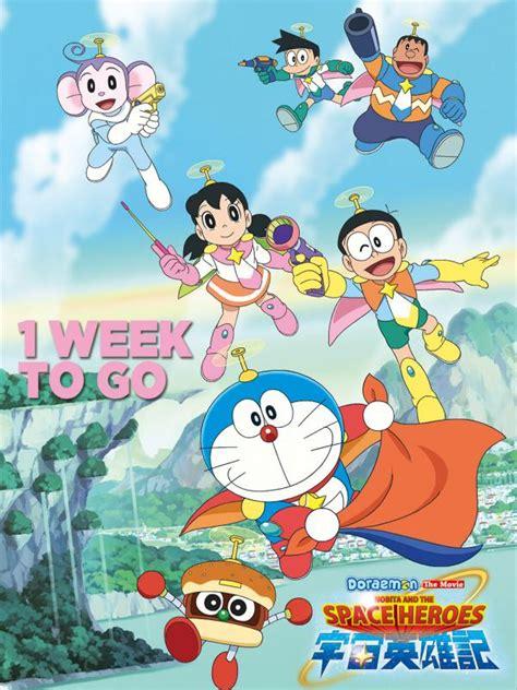 Ringstand Karakter Segi Doraemon Ss review doraemon the nobita and the space heroes showbiz liputan6