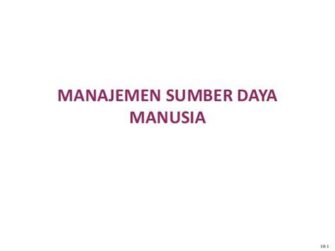 Manajemen Sumberdaya Manusia Heri Daya manajemen sumber daya manusia