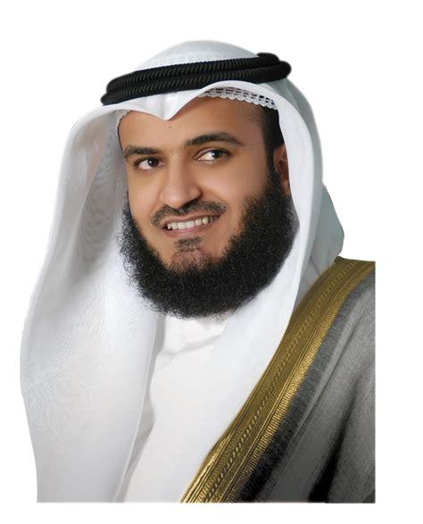 free download mp3 al quran mishary rashid alafasy mishary rashid alafasy مشاري بن راشد العفاسي holy