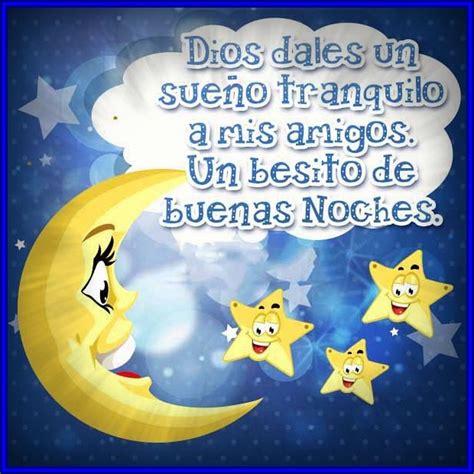 imagenes de amor para desear buenas noches precioas imagenes para desear buenas noches a un amigo que