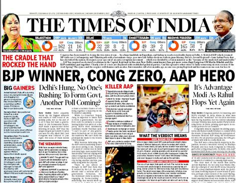editorial section of times of india opiniones de the times of india
