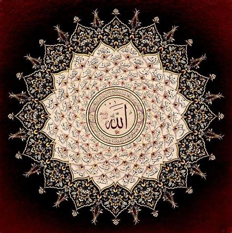 islamic artworks39 allah s 99 names islamic calligraphy islam