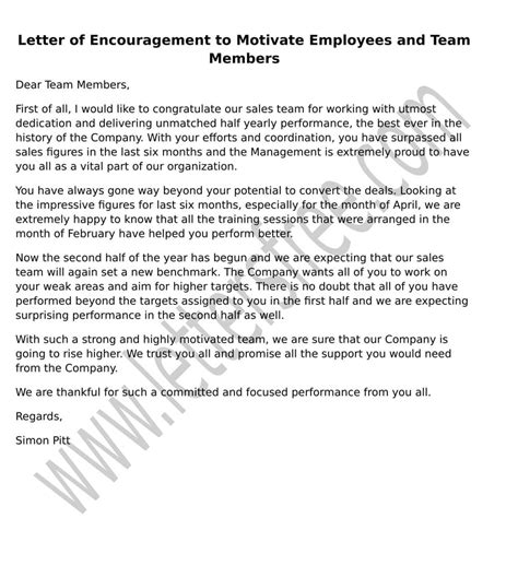 sle letter of to motivate employees and team members