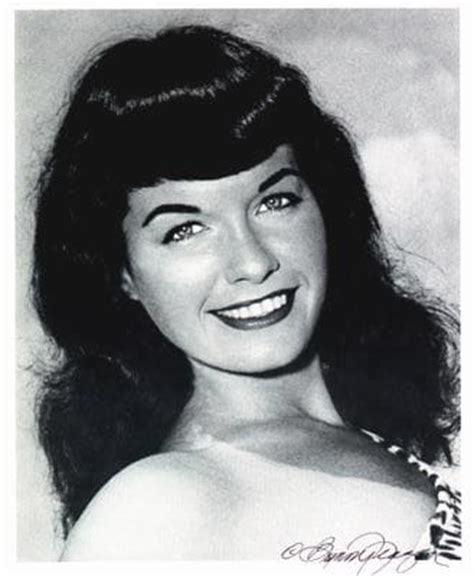 Bettie Backroom by Bettie Page Pin Up Pin Up Icon
