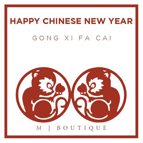 Happy New Year From Calliope Boutique by M Boutique Ipoh Happy Year Of The Monkey 2016