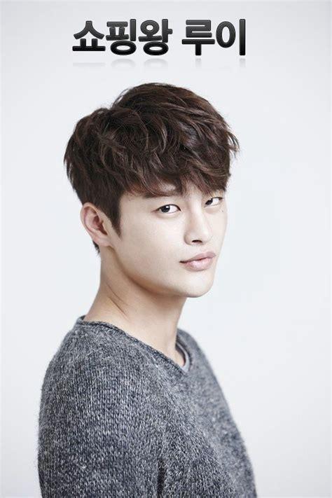 Dvd Maxell Free Drama Shopping King Louie upcoming korean drama quot shopping king louis quot hancinema