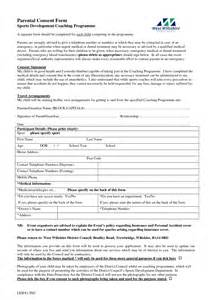parent permission form template consent form template lisamaurodesign