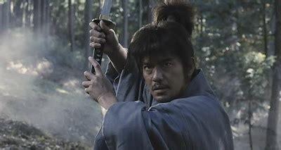 film semi samurai a wasted life samurai resurrection makai tensh 244 japan