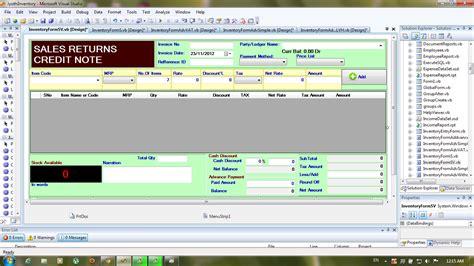 form design for inventory management system inventory management system in vb net with full source