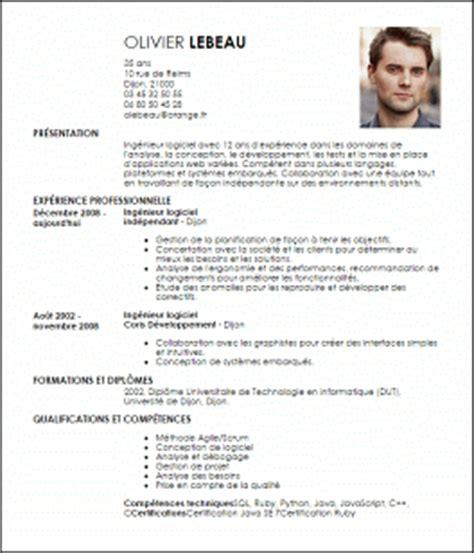 Lettre De Motivation Entreprise Alternance Ingénieur cv ing c3 a9nieur technico commercial pdf