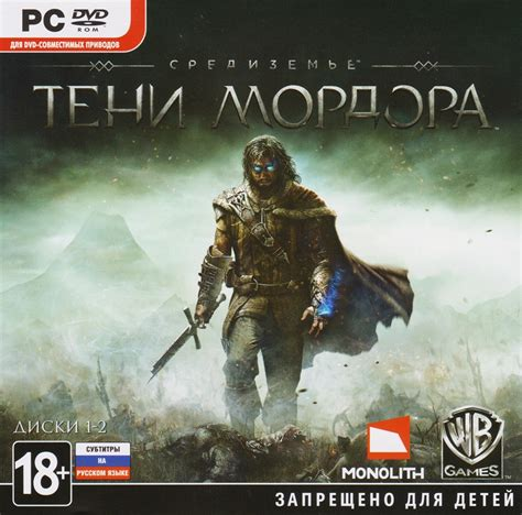 Special Backup Steam Original Middle Earth Shadow Of Mordor Goty Buy Middle Earth Shadow Of Mordor Steam Gift And