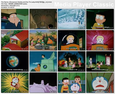 film doraemon daftar hirrrs blogspot com doraemon the movie 1993 nobita and