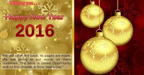 best wishes for new year new year best wishes 2016