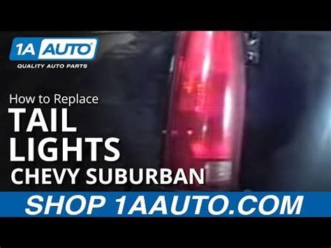 install replace taillight chevy silverado gmc