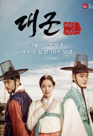 dramacool dear prince watch free drama online at dramanice