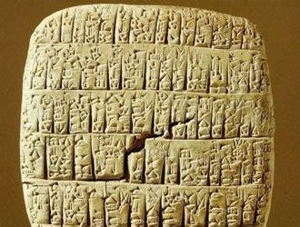 11 tavoletta quot prima della piramide quot la verit 224 con un