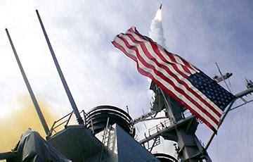 Raket Usa 97