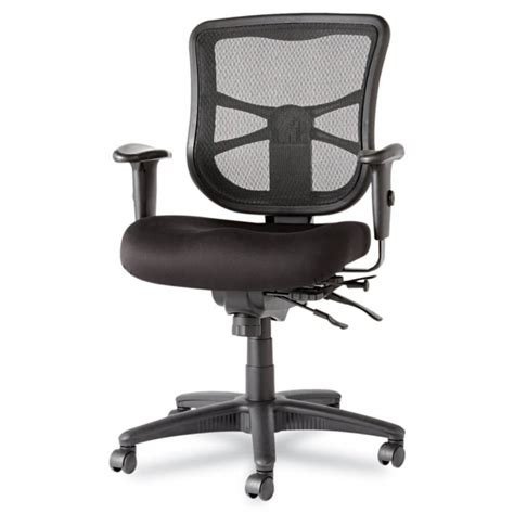 Best Desk Chair 300 Most Comfortable Best Office Chair 300 Pictures 21