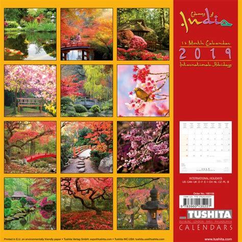 japanese garden calendars   ukpostersabposterscom