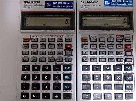 visitor pattern calculator kyoro s room blog sharp el 522