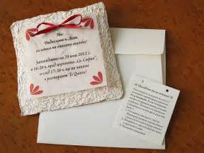 plantable wedding invitations plantable wedding invitations flickr photo