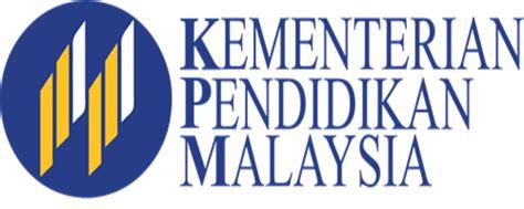 sistem e operasi kementerian pelajaran malaysia apakah nasib pelan pembangunan pendidikan malaysia