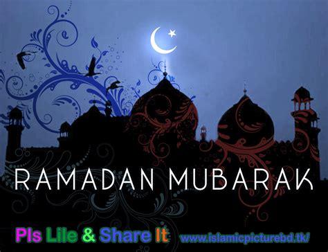 free wallpaper ramadan mubarak islamic picture walpaper banner free download ramadan