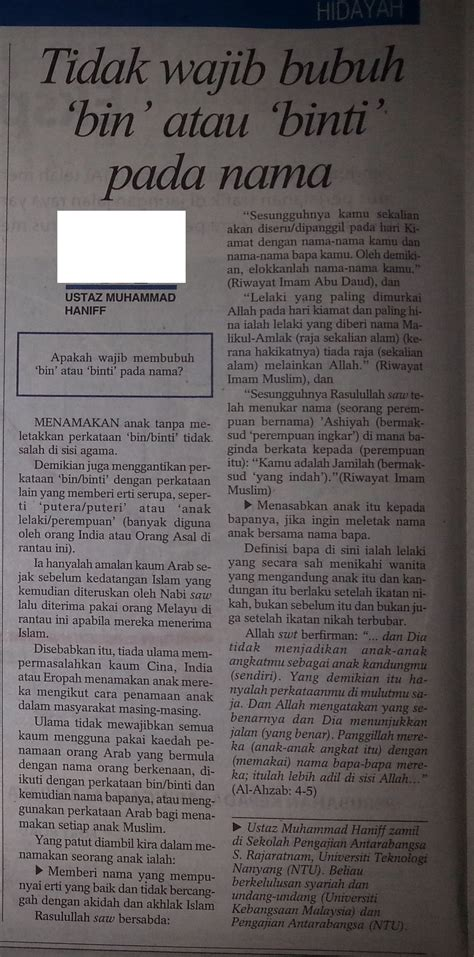 berita harian singapura kemusykilan agama tidak wajib bubuh bin atau binti