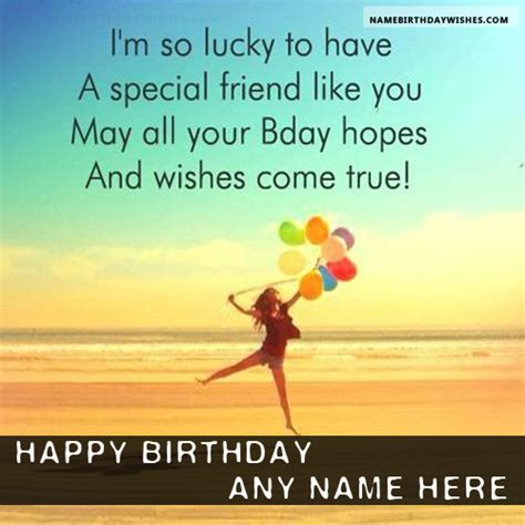Happy Birthday Quote For Friend Awesome Happy Birthday Quotes For Friends With Name