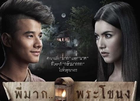 film thailand just a second pee mak now the 2nd most popular thai movie richard