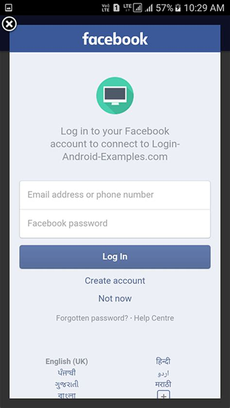 tutorial android studio login android studio login 2 android exles