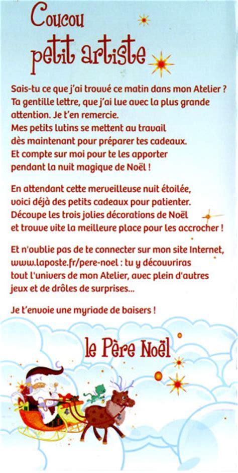 Exemple De Lettre Au Pere Noel La Poste La Lettre Au P 232 Re No 235 L Au Fil Des Jours