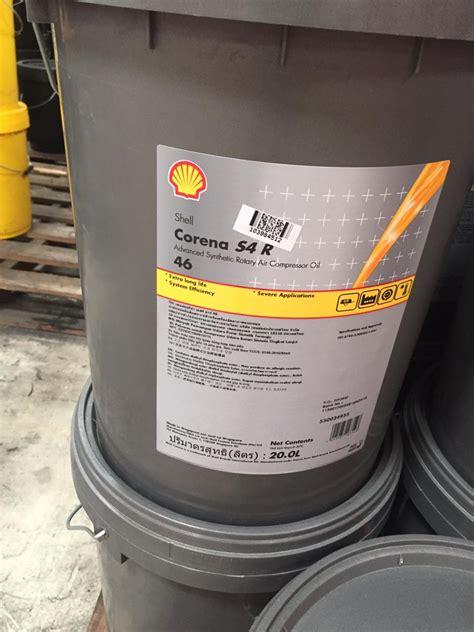 shell corena       pail compressor oil sejahtera oil distributor oli shell helix
