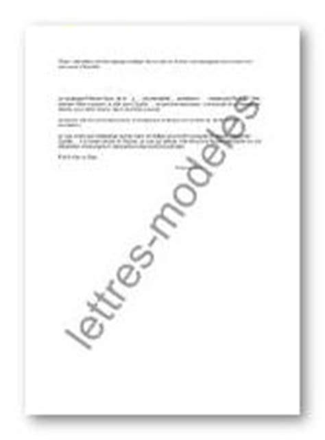 Modeles De Lettre De Temoignage Mod 232 Le Et Exemple De Lettres Type Attestation De T 233 Moignage