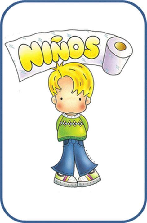 dibujos de ninos y ninas dibujo ba 241 o ni 241 os y ni 241 as para escuelas infantiles