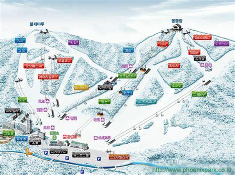 Piyama Dewasa 2892 A Blue park taman bermain ski ilmantesaja