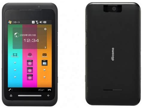 Hp Toshiba Tg01 toshiba tg01 qualcomm snapdragon handset xcitefun net