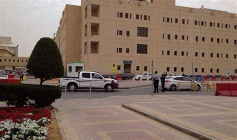 Ksu Housing Portal by City King Saud News