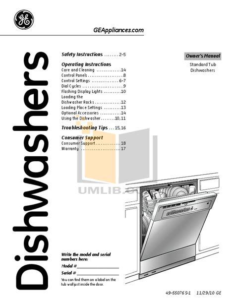 ge dishwasher manual free pdf for ge gsm2260vss dishwasher manual
