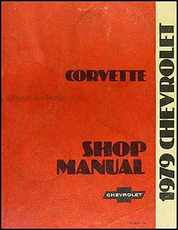 auto repair manual online 1958 chevrolet corvette electronic throttle control 1979 corvette repair shop manual original