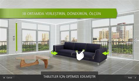 Homestyler Interior Design by Homestyler Interior Design Kendi Evinizi Tasarlay箟n