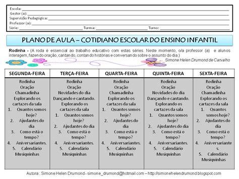 Calendario T Ara 2015 Plano De Aula Plano De Aula S 237 Ndrome De Educa 231 227 O