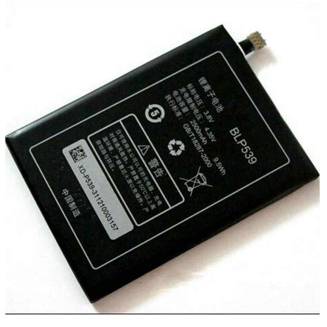Mcom Battery Power Oppo Blp battery oppo blp539 x909t find 5 klinik hp