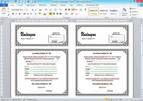 contoh undangan tahlil file microsoft word