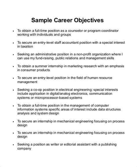 career objective statement 7 sle career objective statements sle templates