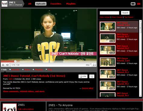 dance tutorial nobody daily2ne1 yg uploaded videos of 2ne1 dance tutorial of